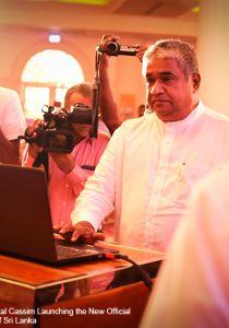 Official Launch of amc.health.gov.lk